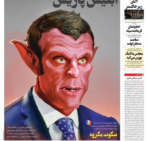 """""""Le diable de Paris"""": Macron caricaturé par un quotidien iranien"""